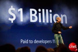 Gartner: 15 miliardi di dollari per lindustria delle apps