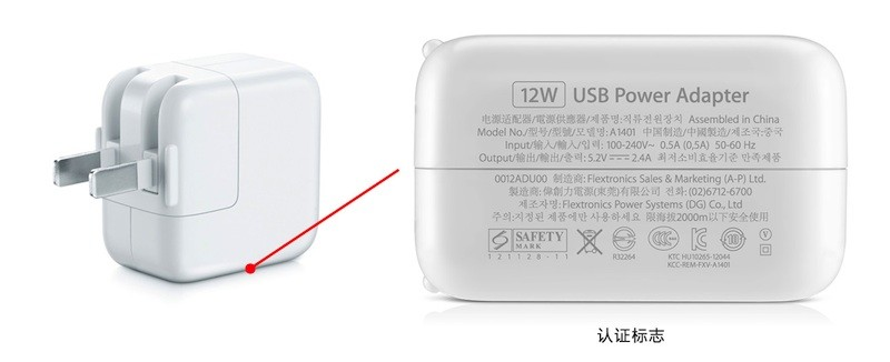 china_apple_power_adapter