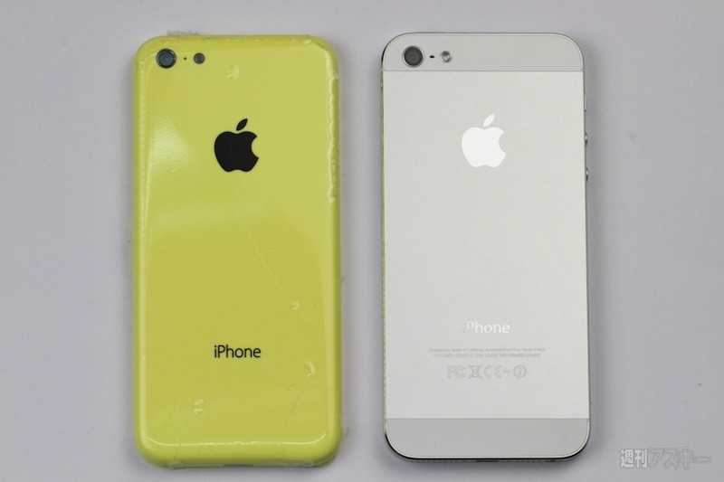 Iphone low cost vs iphone 5s