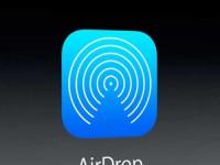Icona applicazione Airdrop
