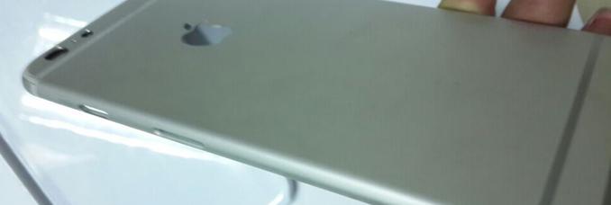 guscio posteriore iphone 6