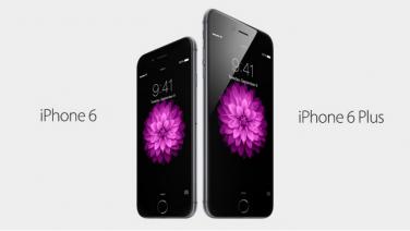 Come impostare il primo avvio di un nuovo dispositivo iOS (iPhone iPad iPod)