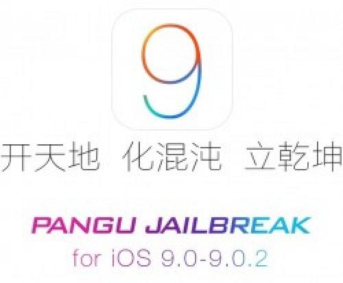 Pangu-Jailbreak-iOS-9-250x206