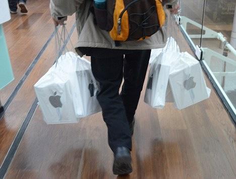 apple bag