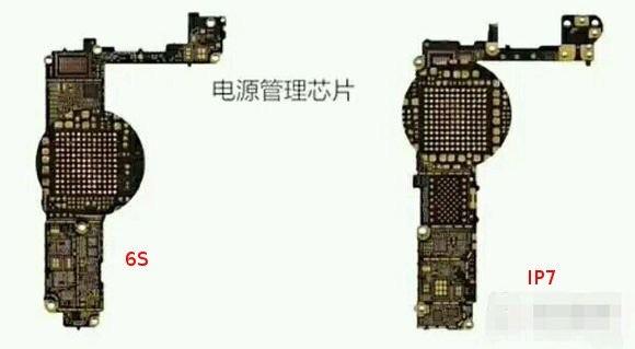 iphone7logicboard